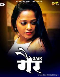 Gair (Short Film) BoomMovies Original