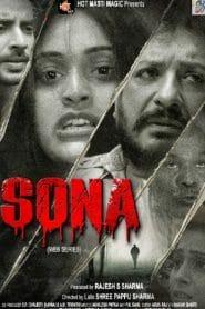 Sona S01 (Complete)