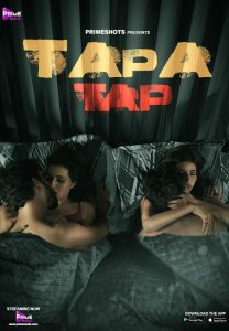 Tapa Tap (Shortfilm)