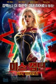 Miss Captain Sexy Heroes (2021)