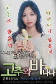Pepper and Banana (2021)
